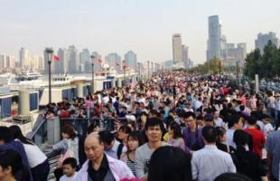 ¿Es China socialista o capitalista?