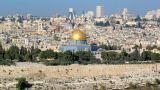Palestina presenta demanda contra EE.UU. ante la Corte Internacional de Justicia (CIJ) por su embajada en Jerusalén