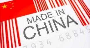 Los datos de la economía china