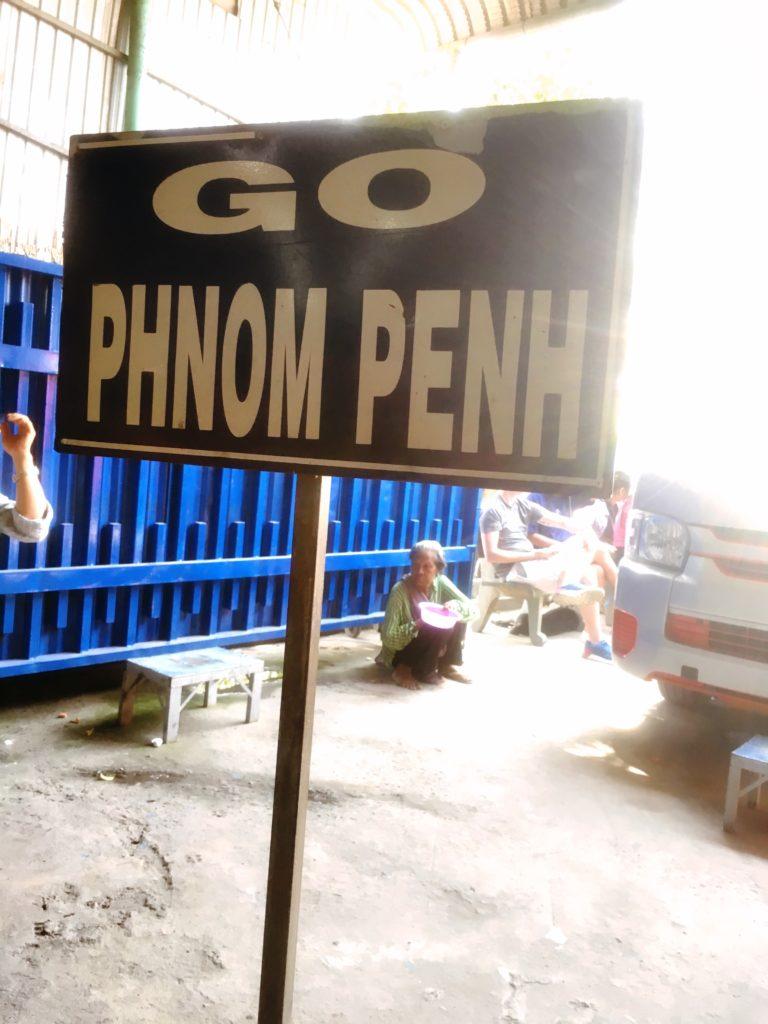 Top 10 Must See List: Phnom Penh