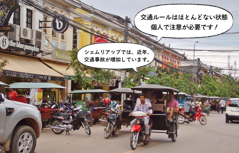 「カンボジア」の画像検索結果