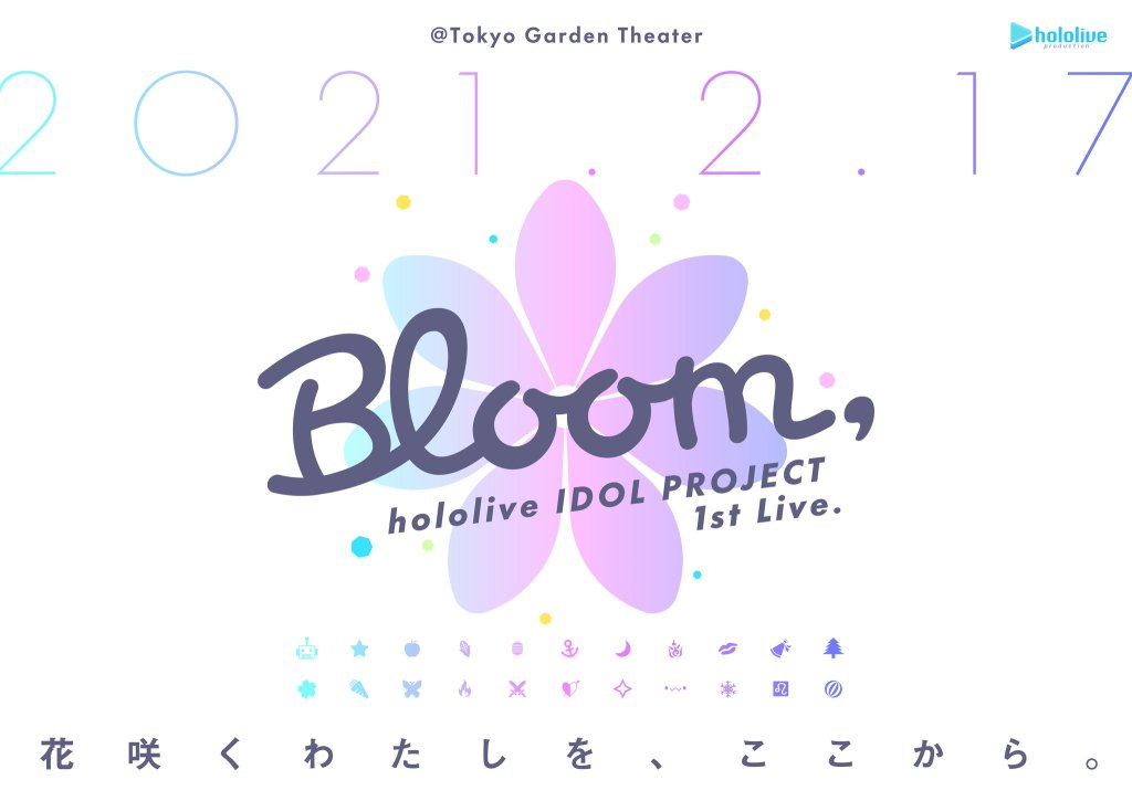 Bloom, hololive IDOL PROJECT 1st live.