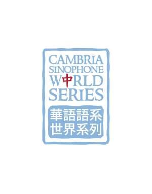 Cambria Press Sinophone World Series