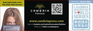 Cambria Press Asian Studies Association AAS
