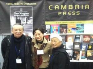 Cambria Press Gao Xingjian Mabel Lee Liu Jianmei MLA