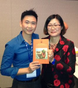 Cambria Press MLA EK Tan Shu-mei Shih