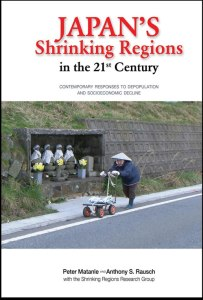 """""""Very substantial and a must read""""! - Asian Anthropologist"""