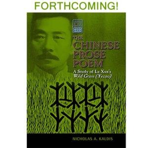 Cambria Press academic publisher Lu Xun Yecao
