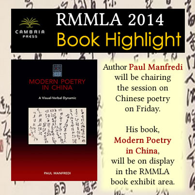 modern Chinese poetry Cambria Press academic publisher