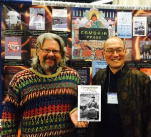 Cambria Press  Johan Elverskog Minghui Hu SInophone Asian Studies AAS