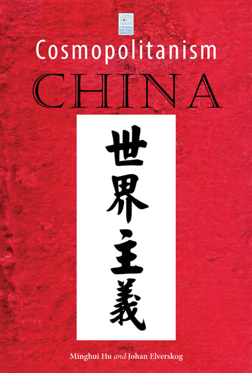 Cambria Press SInophone publication author book Cosmopolitan China Victor Mair