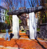 Franklin Street Gate