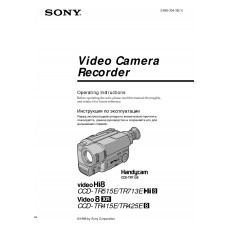 Sony CCD-TR425E Camcorder Manual Technical Details Pdf