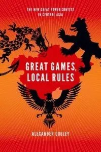 Great Games Local Rules-Cooley