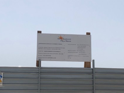 Sunny Residencial Project Notice
