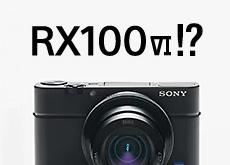 RX100VI RX100M6