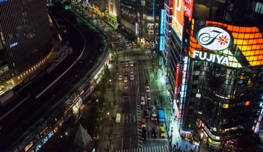 手持ち夜景設定方法 銀座の夜景を撮影してみました