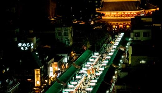 手持ち夜景で浅草寺の仲見世を真上から撮影