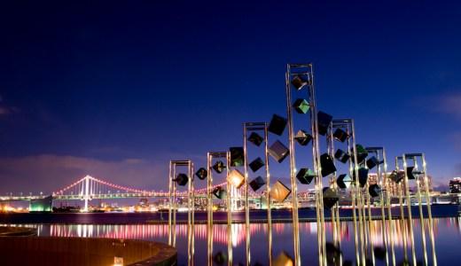 【NikonD7200】キラキラ輝く晴海埠頭夜景撮影