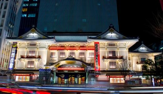 【ニコンD7200】夜の歌舞伎座