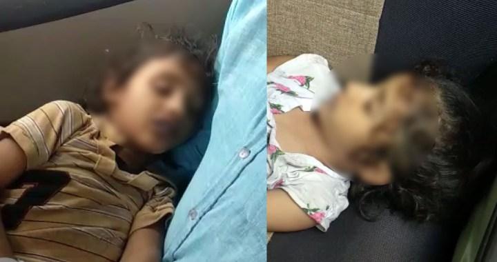 एक ही परिवार की दो बच्चियों की मौत, माता पिता की भी तबियत बिगड़ी