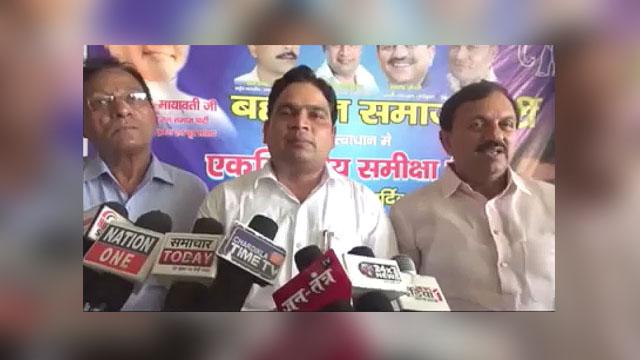 खानपुर विधानसभा में BSP की चुनावी कसरत शुरू