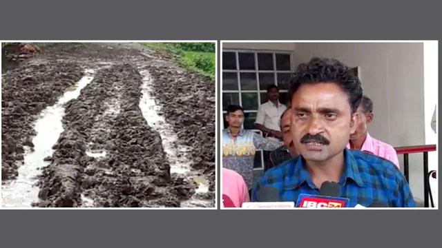 ग्राम बांकीमाल सरपंच सचिव पर लगाया भ्रष्टाचार करने का आरोप