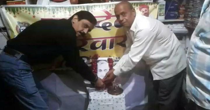 चांचौड़ा में पूर्व प्रधानमंत्री स्व. अटल जी को दी गई श्रद्धांजलि