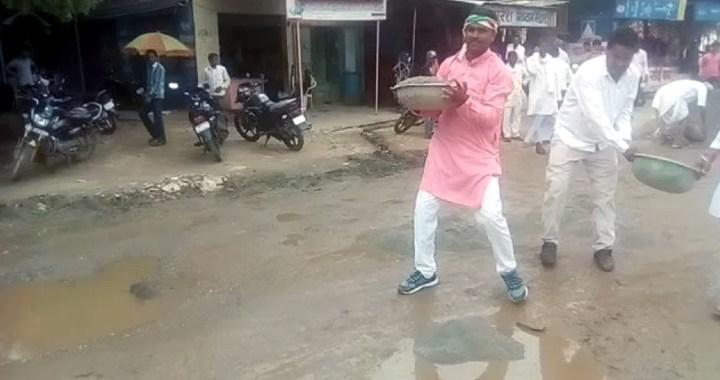 करैरा में कांग्रेस कार्यकर्ताओं ने भरे सड़कों के गड्ढे