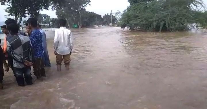 भारी बारिश के बाद सांची-विदिशा और भोपाल-रायसेन मार्ग बंद