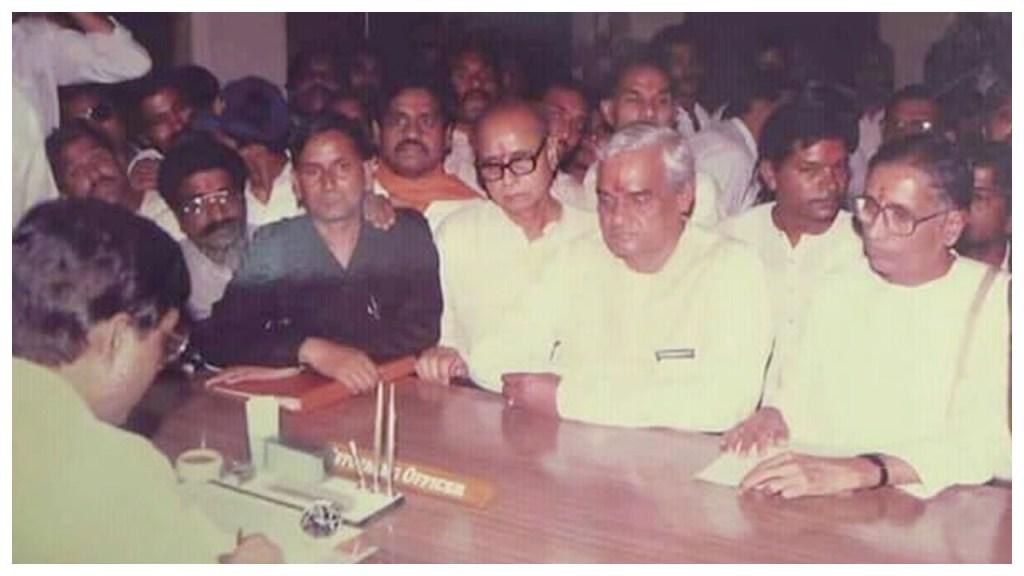 Atal Bihari Vajpayee Unseen Pics from MP