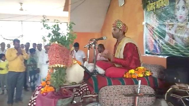 कथा के दौरान कृष्ण सुदामा मिलन की लीला को दर्शया गया