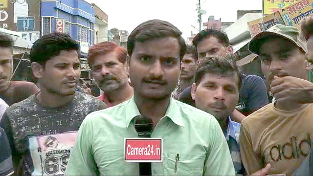 यूपी के कन्नौज जिले में भी दिखा भारत बंद का असर