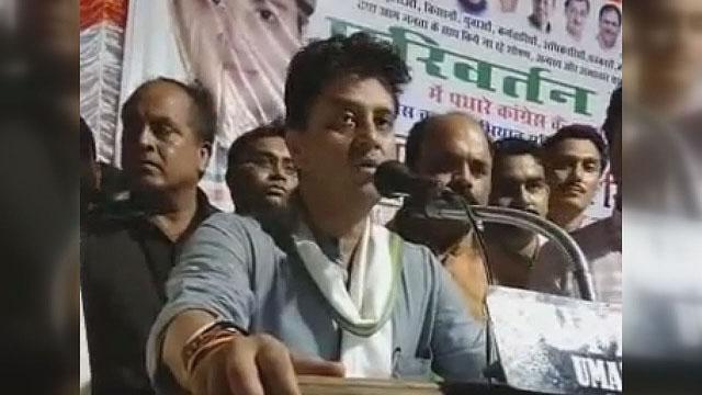 परिवर्तन लाकर BJP को मध्य प्रदेश से रवाना करो : सिंधिया