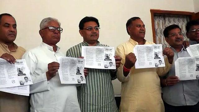 बुरहानपुर कांग्रेस ने जारी किया वचन पत्र