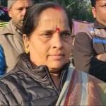 हरिद्वार महापौर पद पर अनीता शर्मा ने जमाया कब्जा