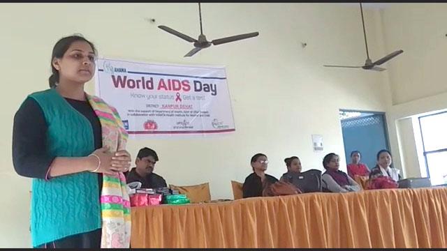 अकबरपुर में विश्व AIDS दिवस पर विद्यार्थियों को किया जागरूक