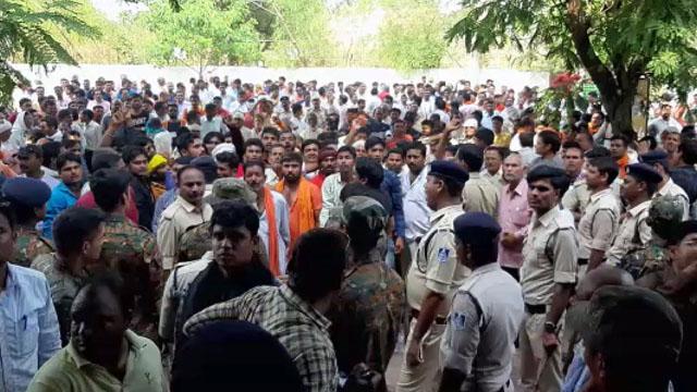 Balaghat BJP Workers