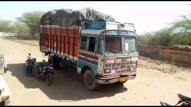 Marwa Junction Van Vibhag