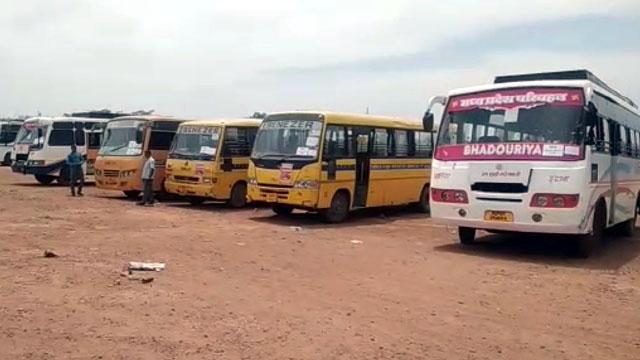 gwalior bus service