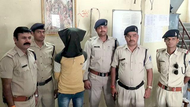 Murder Case Chhatarpur