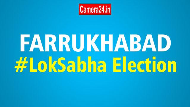 FARRUKHABAD lok sabha election result