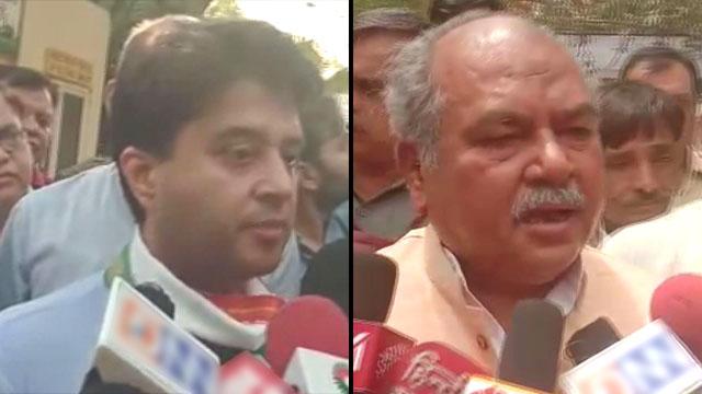 Gwalior Election News