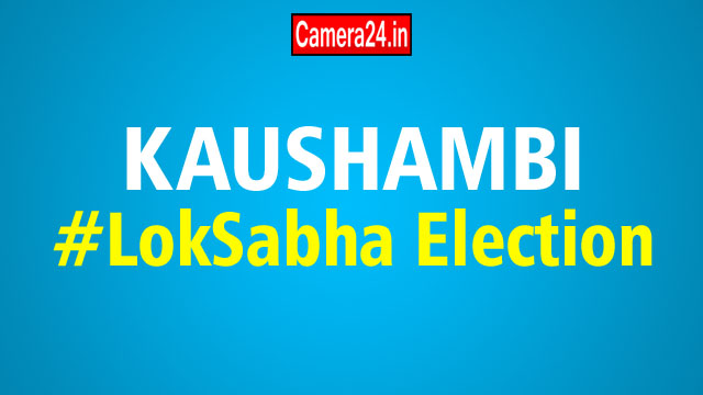 KAUSHAMBI lok sabha election result