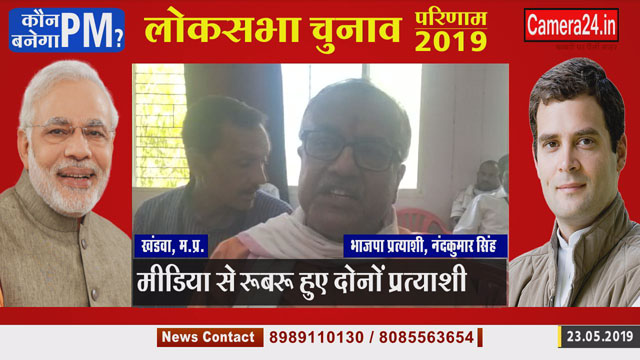 Khandwa BJP Candidate Leading