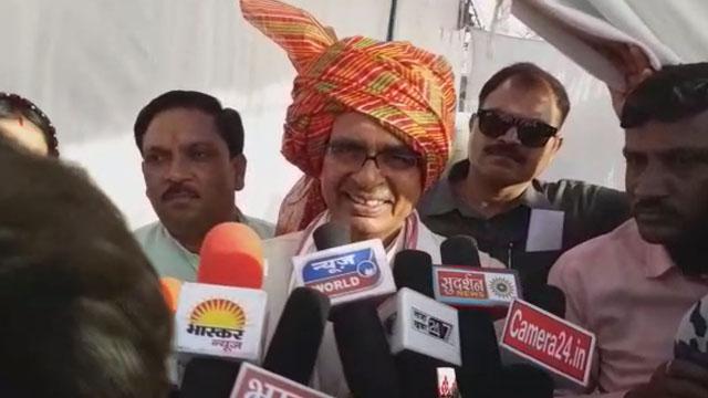 Shivraj Singh News