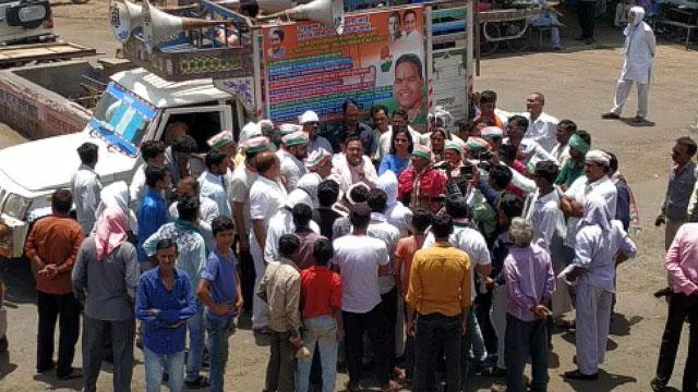 Khandwa Election