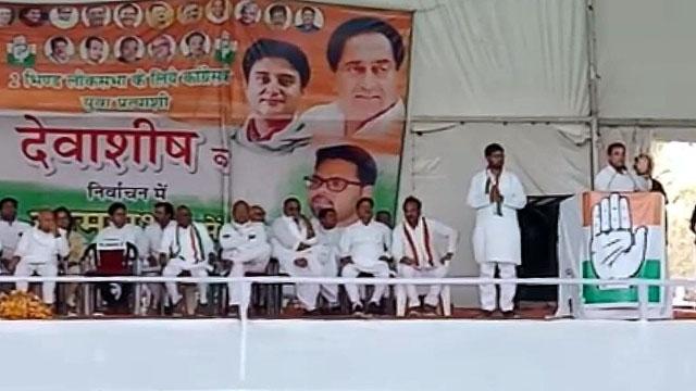 Rahul Gandhi in Bhind