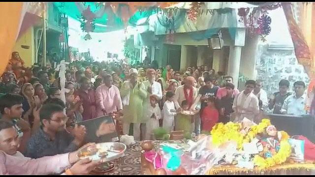 Seven Days Bhagwat Katha