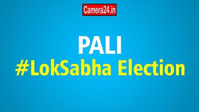 pali lok sabha election result